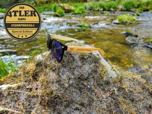 "Holz Sonnenbrille ""Sauwaldtrail"" Edition"